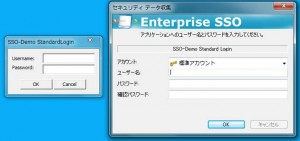 Enterprise SSO First Access