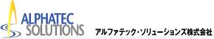 アルファテック・ソリューションズ株式会社 logo
