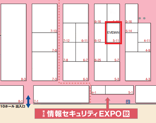 SecurityExpo_2014autumn_map_Evidian