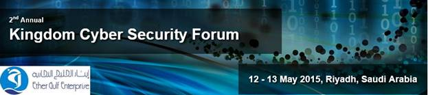 Banner Kingdom Cyber Security Forum